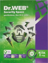 Антивирус Dr.Web Security Space 1пк / 1 год