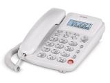 Телефон Texet TX-250