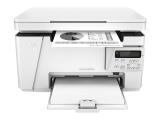 МФУ комбайн HP LaserJet PRO M26nw