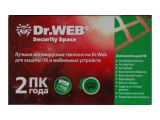 Антивирус Dr.Web Security Space 2 пк / 2 года
