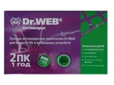 Антивирус  Dr.Web Anti-virus  2 пк / 1 год