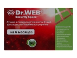 Антивирус Dr.Web Security Space 1пк / 6 месяцев