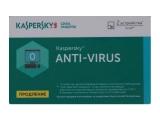 Антивирус Kaspersky  2пк /1 год (продление)